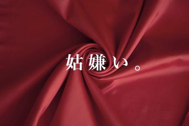 f:id:warakochan:20181228121132p:plain