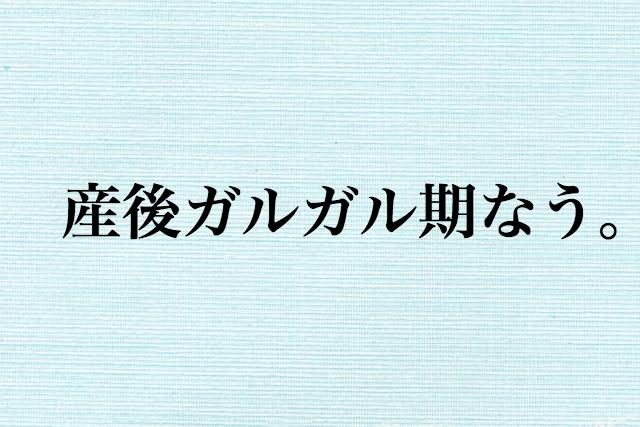 f:id:warakochan:20181228234134p:plain