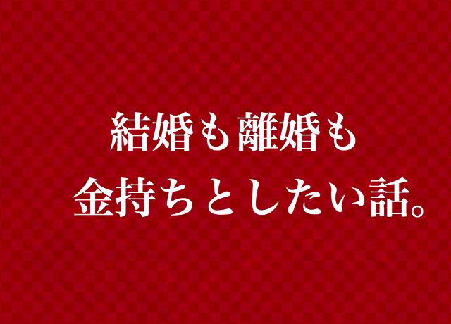 f:id:warakochan:20190110225102p:plain