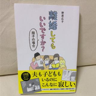 f:id:warakochan:20190110230919p:plain