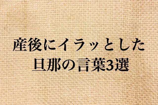 f:id:warakochan:20190124162532p:plain