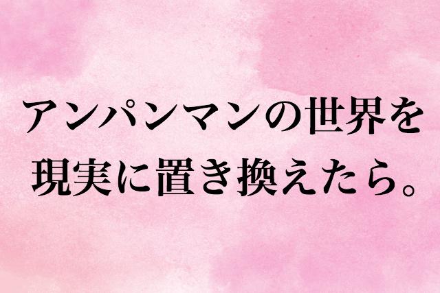 f:id:warakochan:20190125223625p:plain