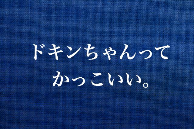 f:id:warakochan:20190125225206p:plain