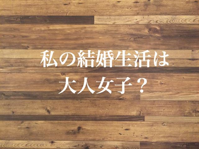 f:id:warakochan:20190127013948p:plain