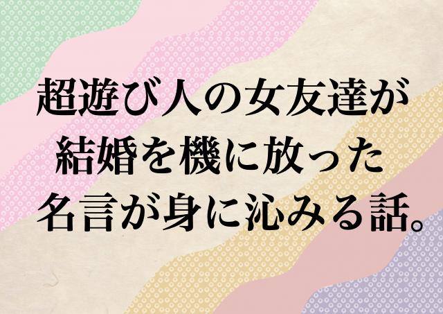 f:id:warakochan:20190201005831p:plain