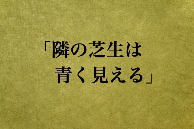 f:id:warakochan:20190201011330p:plain