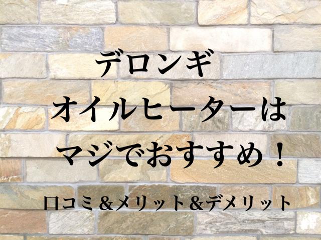 f:id:warakochan:20190204083840p:plain