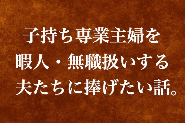 f:id:warakochan:20190206071436p:plain