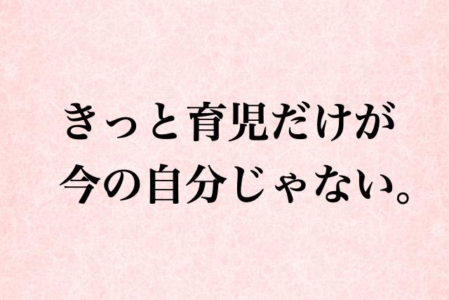 f:id:warakochan:20190206165431p:plain