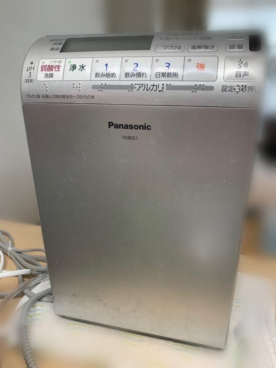Panasonic パナソニック 浄水器 TK8051