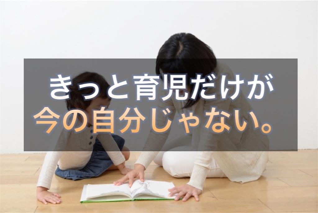 《育児に行き詰ったら読んでほしい》孤独育児を経験した結果、他のことに目を向けたら全てが楽になった。