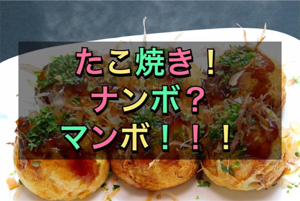 f:id:warakochan:20190504080821j:image