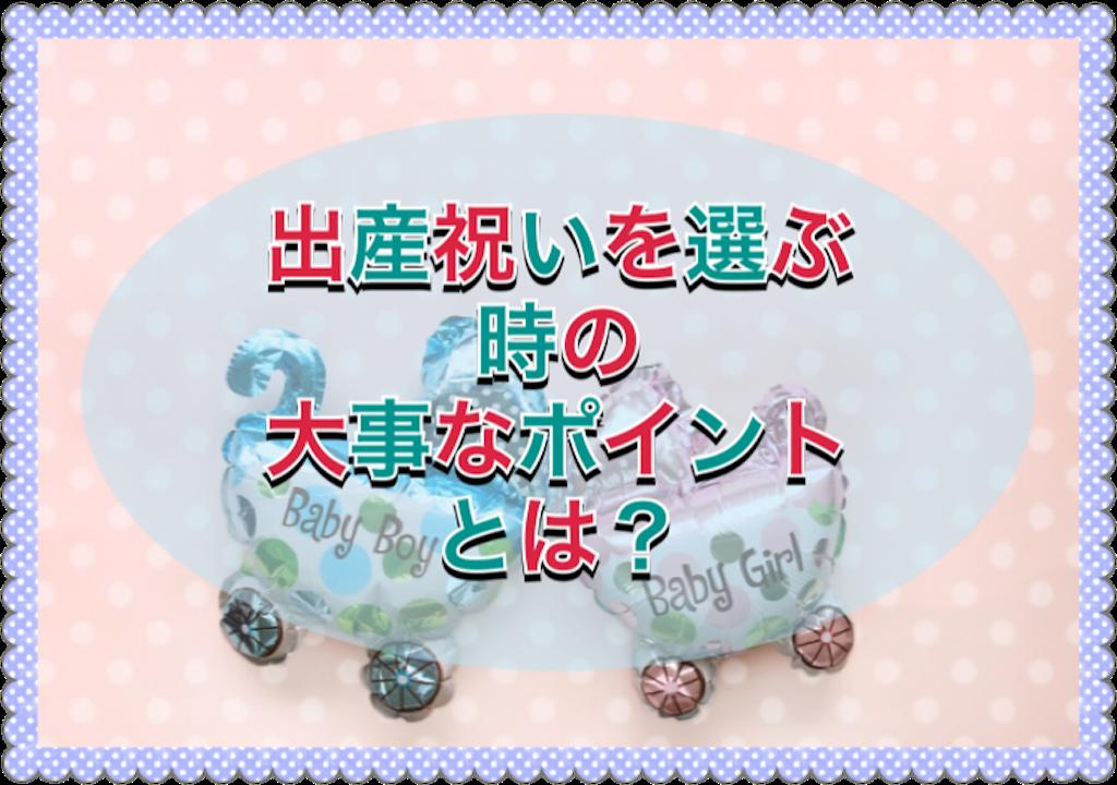 f:id:warakochan:20190504080912p:image