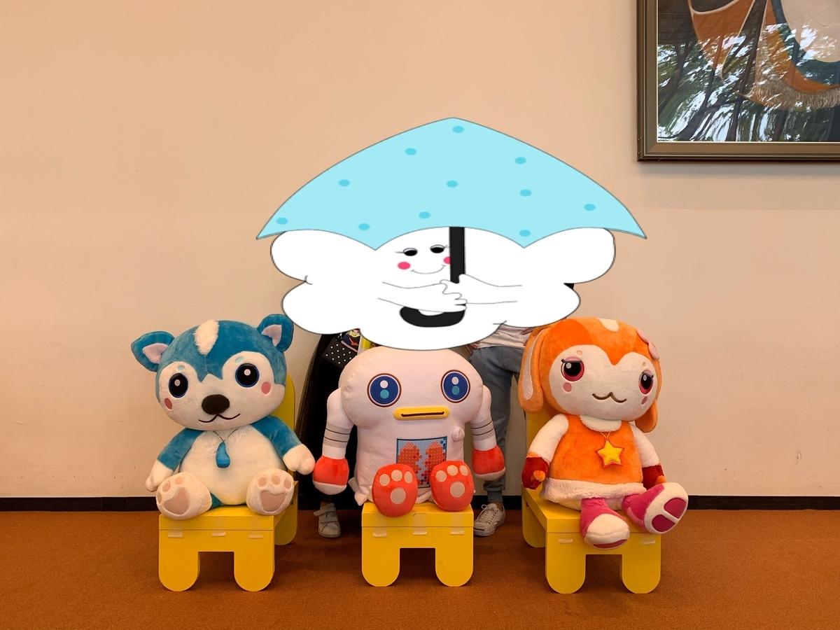 おかあさんといっしょ ファミリーコンサートガラピコぷ〜の人形