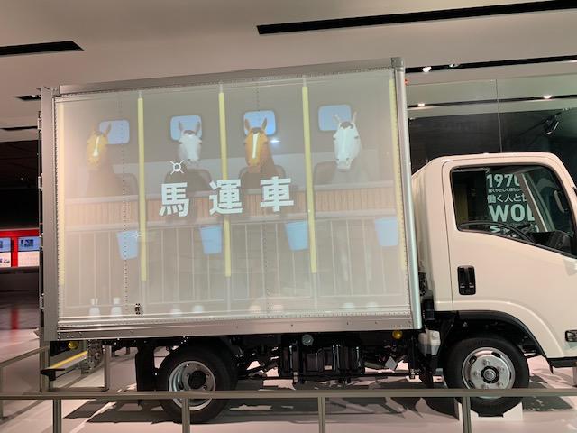 いすゞプラザ トラック体験