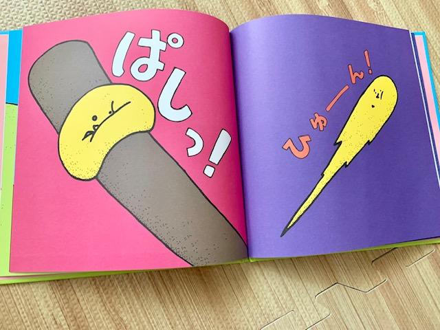 0歳の赤ちゃん・1歳の子供向けおすすめの知育絵本「まり」2