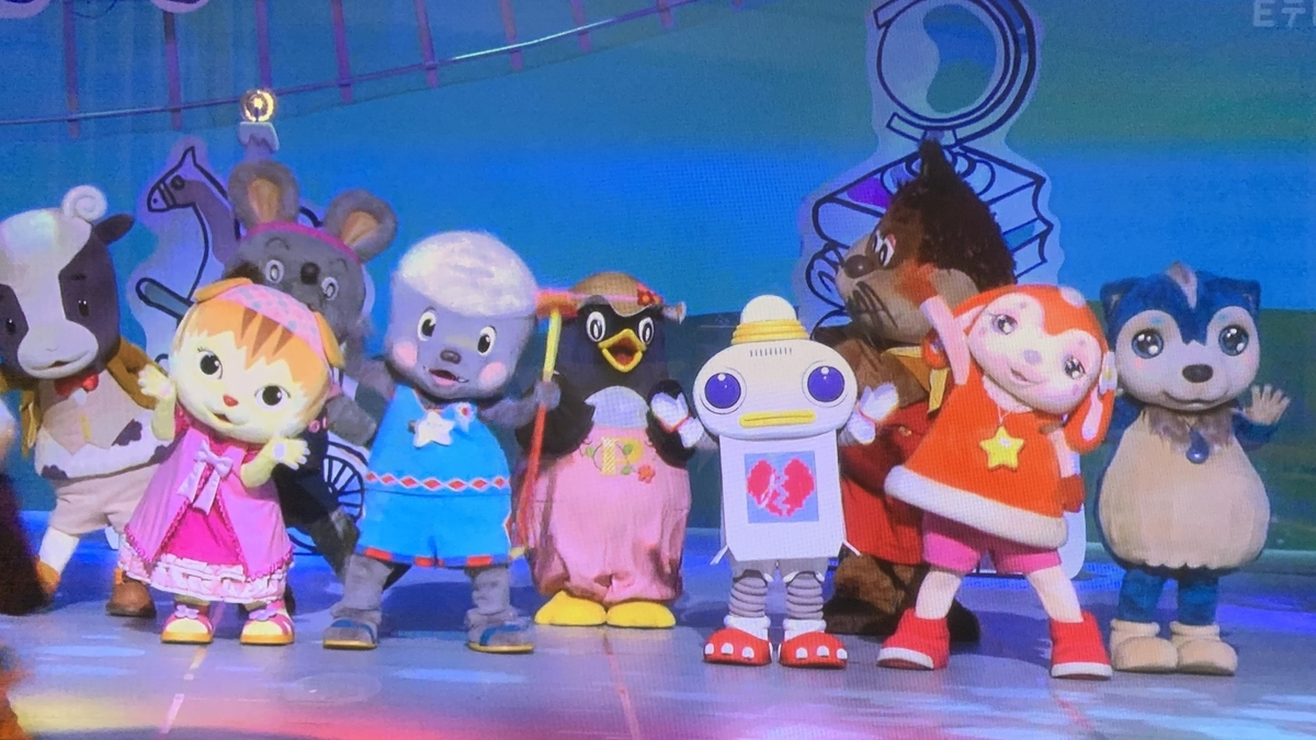 おかあさんといっしょ 60周年ファミリーコンサート 人形劇キャラクター大集合