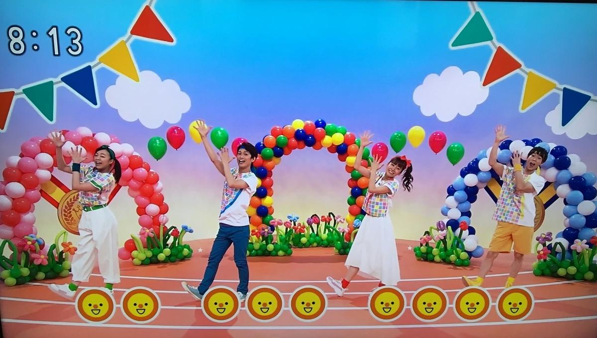 ガンバラッパ☆ガンバル〜ン おかあさんといっしょ 東京オリンピックソング