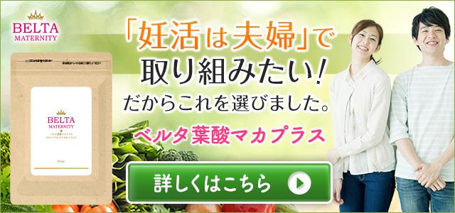 f:id:warakochan:20200728153943j:plain