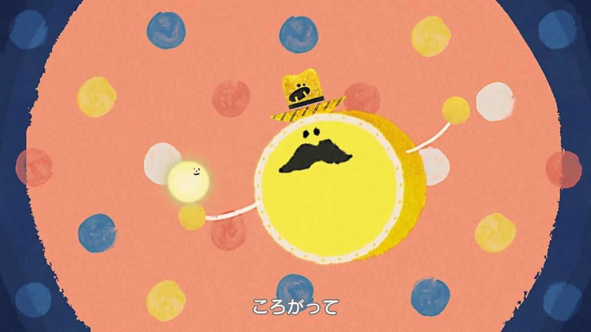 f:id:warakochan:20200827155300j:plain