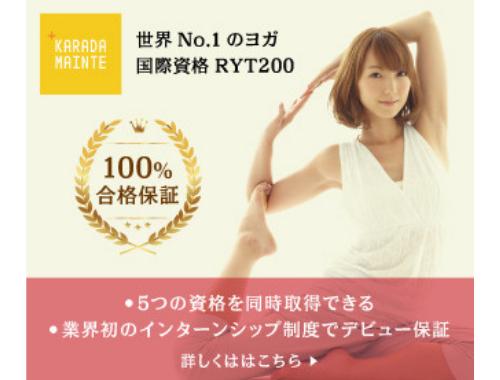 f:id:warakochan:20200907154615p:plain