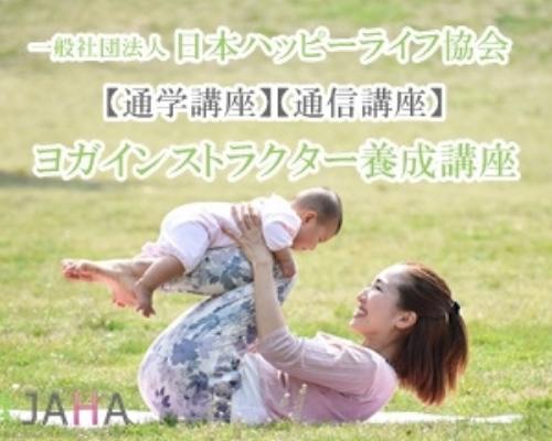 f:id:warakochan:20200908154040p:plain