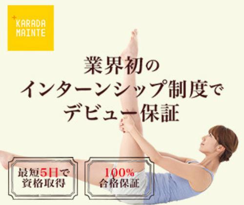 f:id:warakochan:20201009114324p:plain