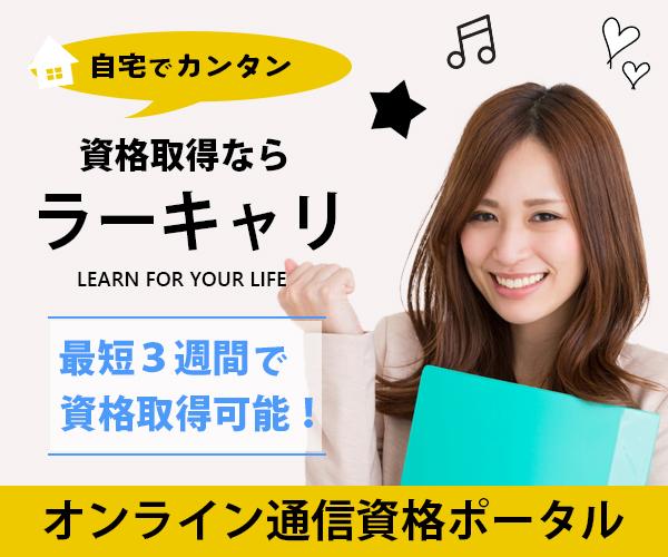 f:id:warakochan:20201009124520j:plain
