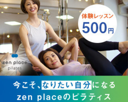 f:id:warakochan:20201011100411p:plain