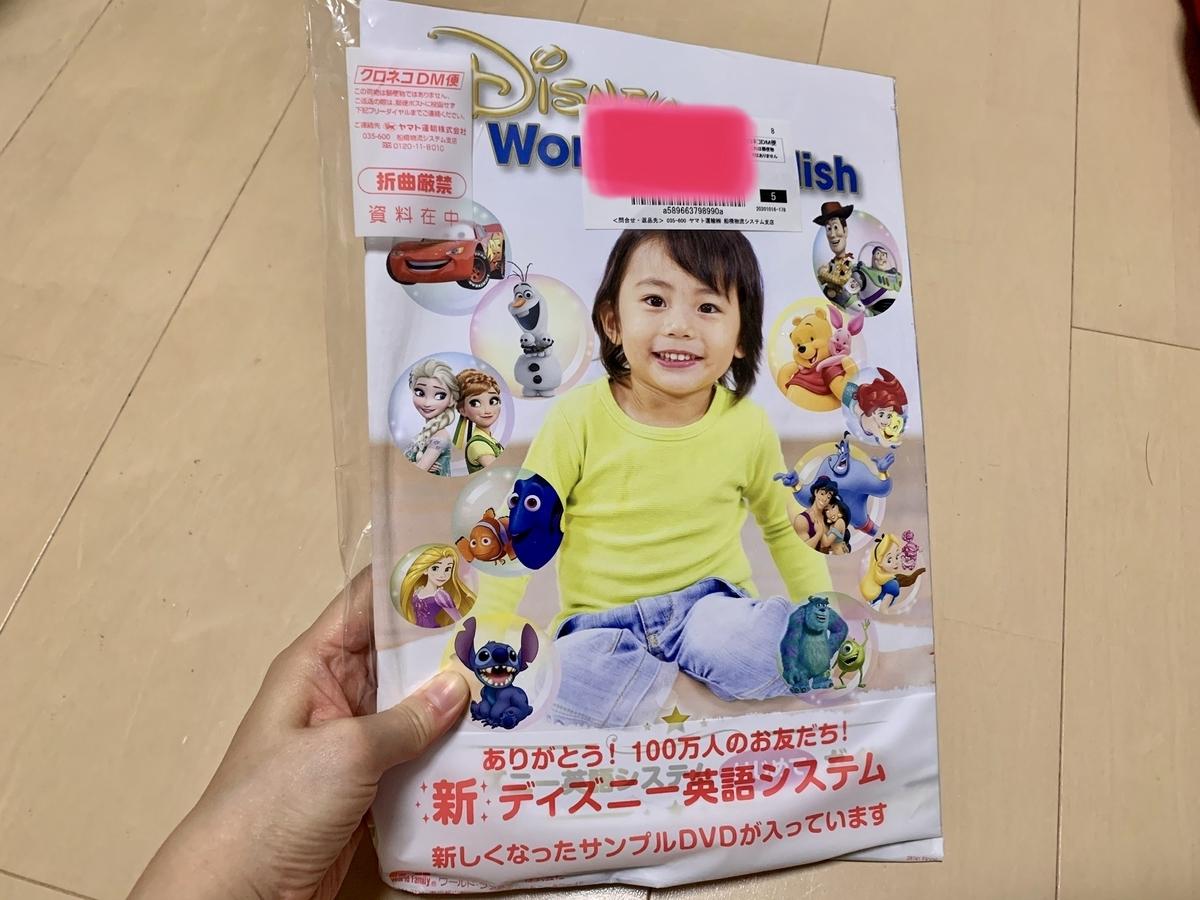 f:id:warakochan:20201024103937j:plain