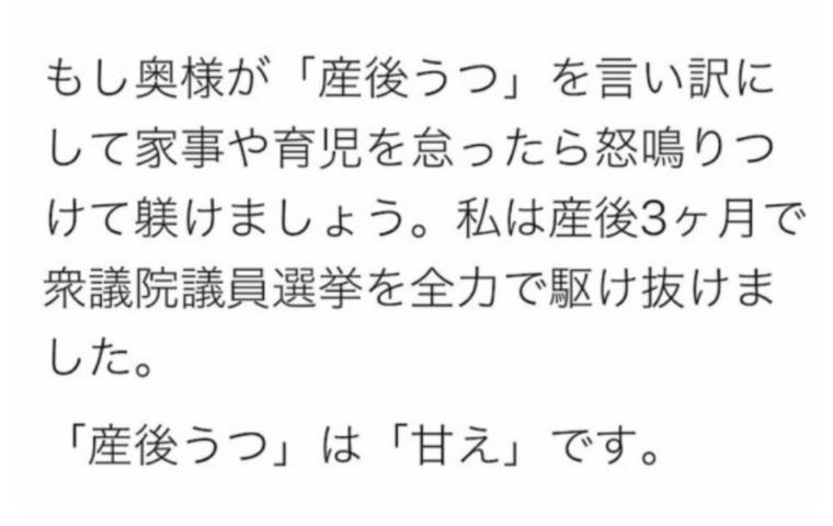 f:id:warakochan:20201029115706p:plain