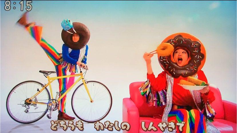 おかあさんといっしょ「あげあげドーナツ」クリップ映像・衣装3