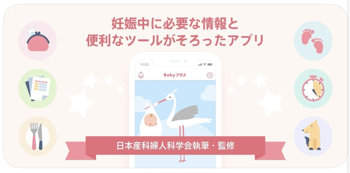 f:id:warakochan:20201111160018j:plain