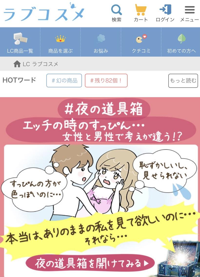 f:id:warakochan:20201117131603j:plain