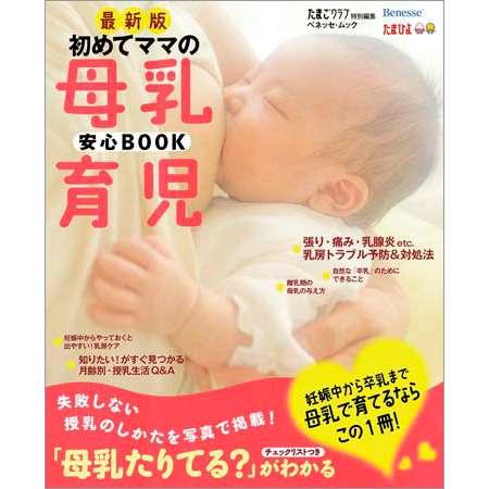 f:id:warakochan:20201125142730j:plain