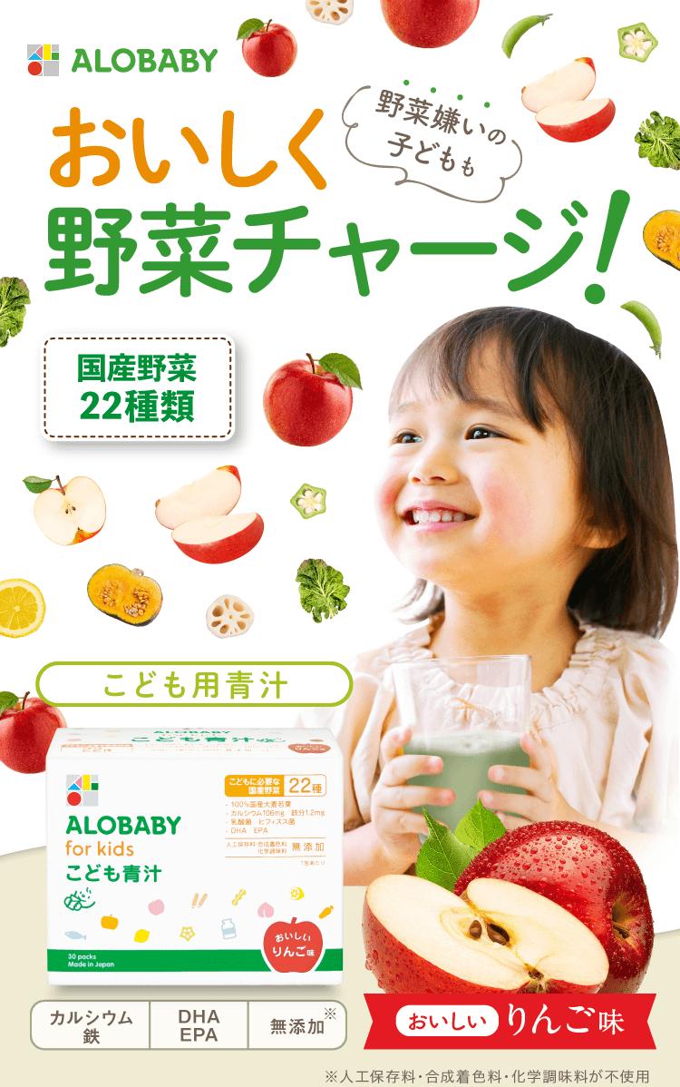f:id:warakochan:20201126110158p:plain
