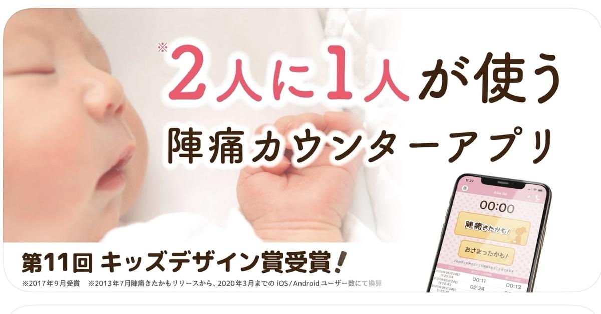 f:id:warakochan:20201209145828j:plain