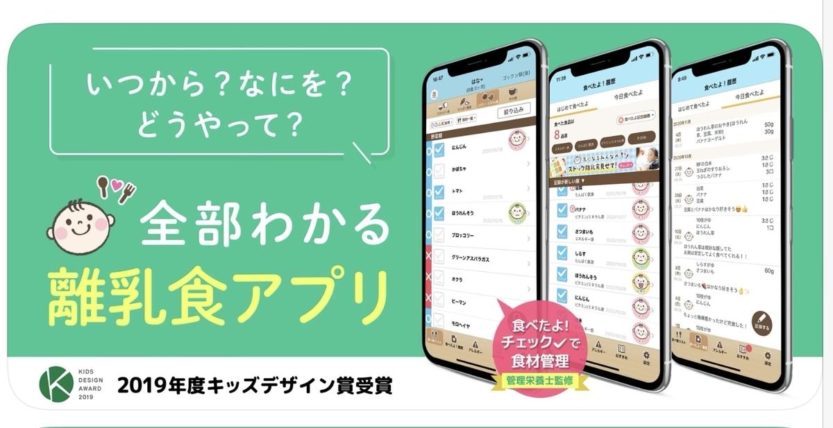 f:id:warakochan:20201209145900j:plain