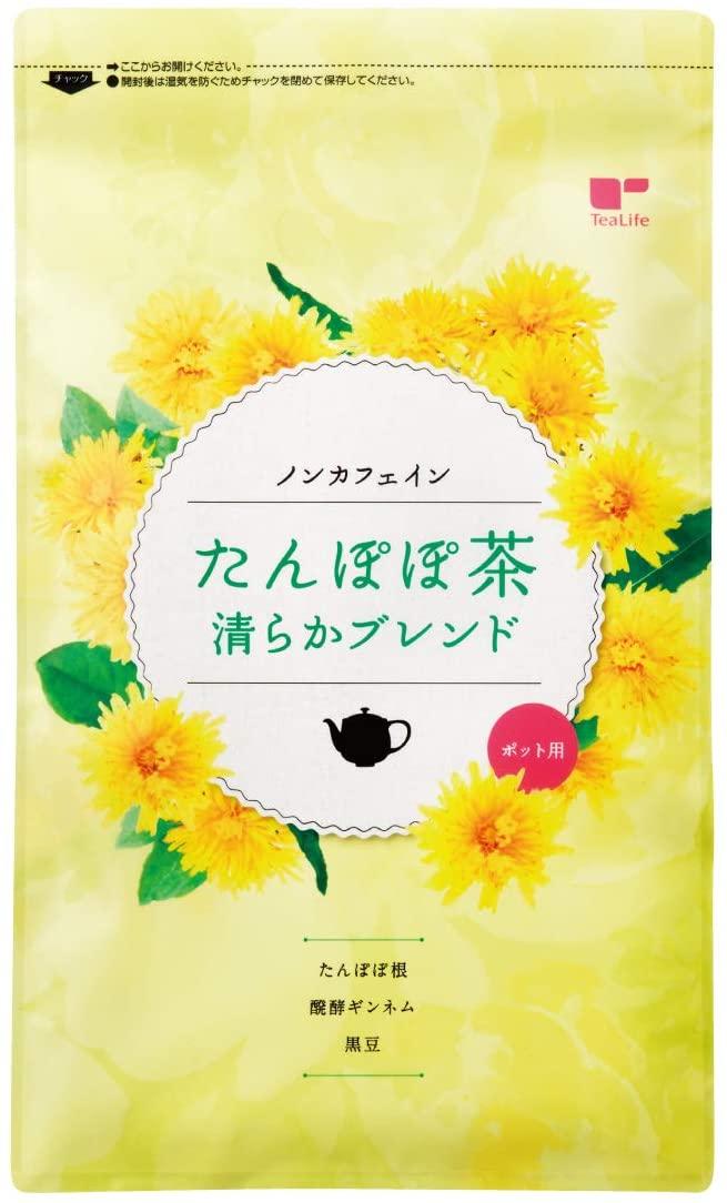 f:id:warakochan:20201210151353j:plain