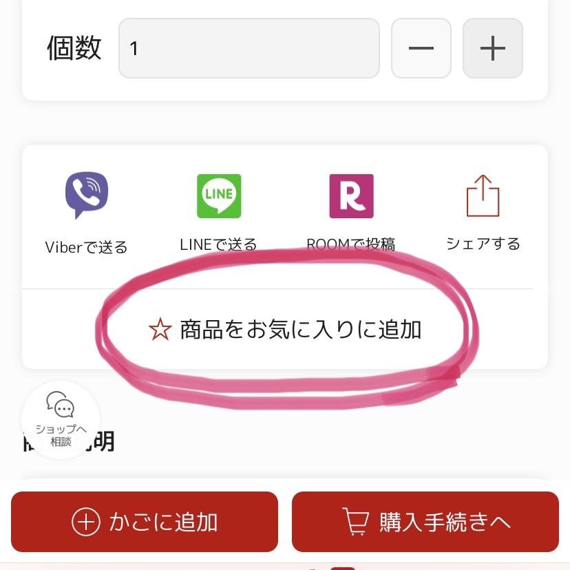 f:id:warakochan:20210111110128j:plain