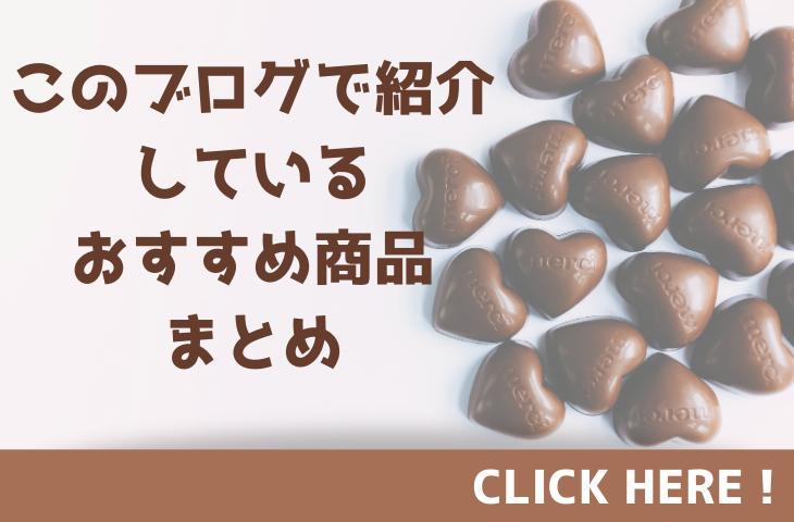 f:id:warakochan:20210111120705p:plain