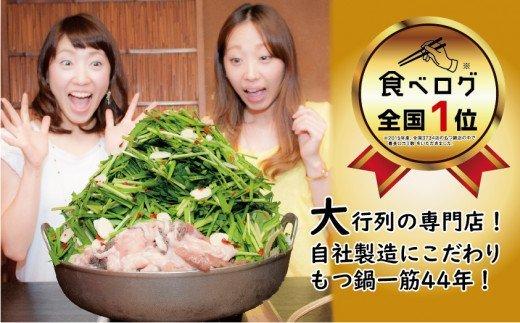 f:id:warakochan:20210119132016j:plain