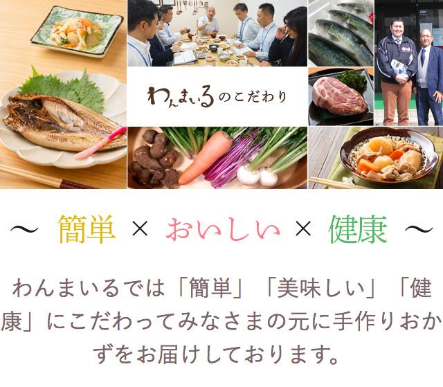 f:id:warakochan:20210122113635j:plain