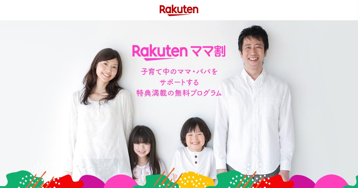 f:id:warakochan:20210123153907p:plain