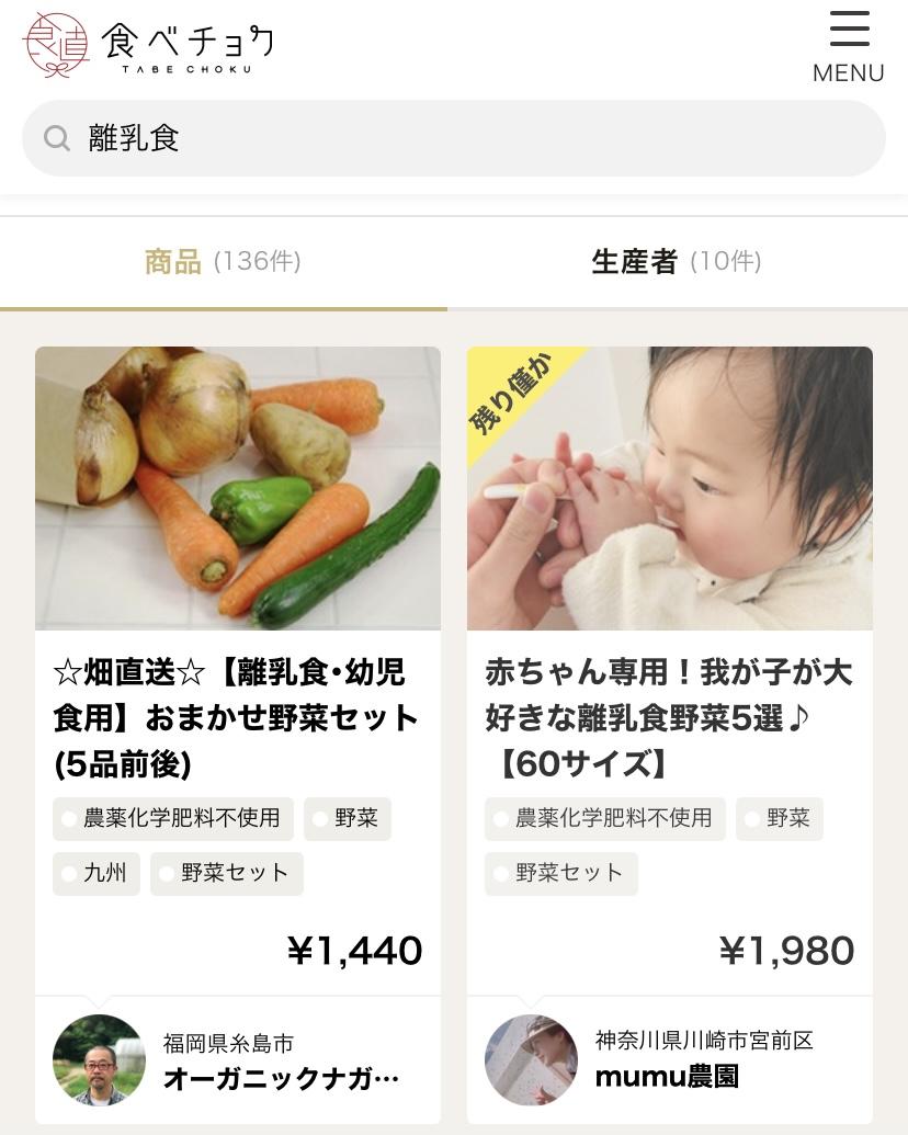 f:id:warakochan:20210125150855j:plain