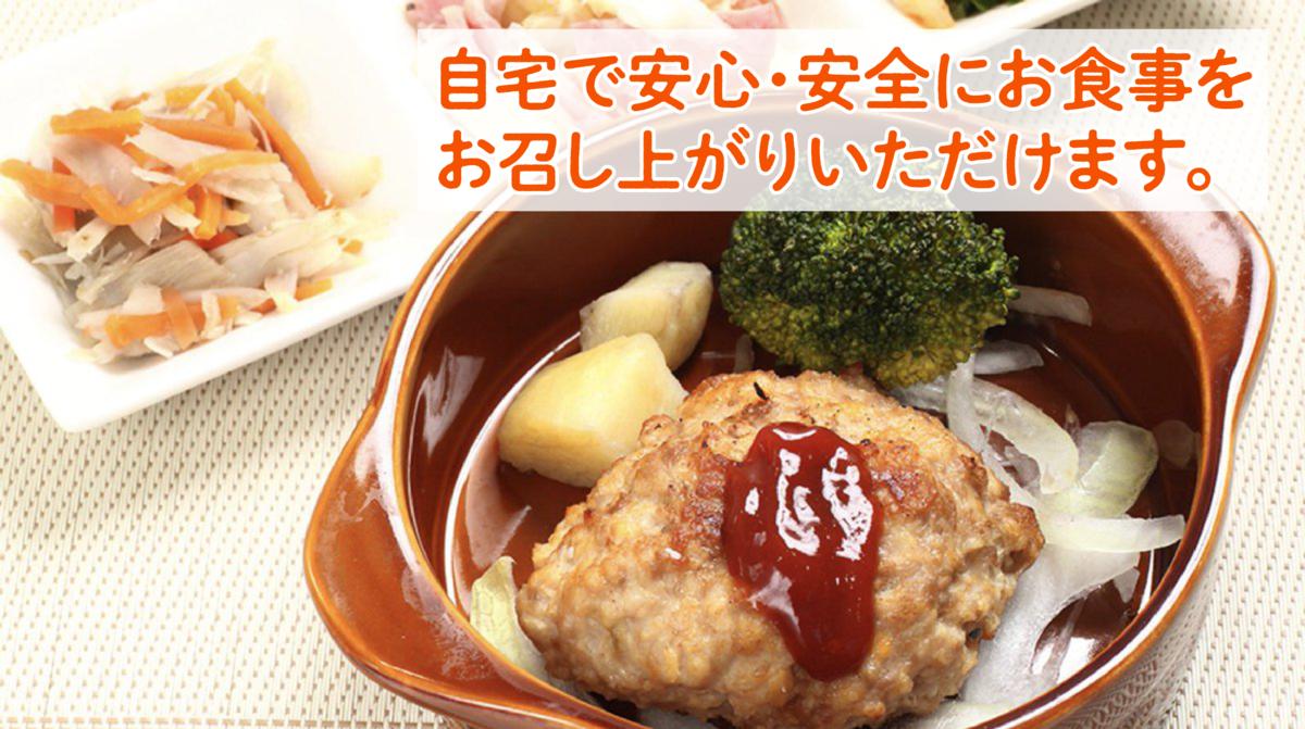 f:id:warakochan:20210126142554p:plain