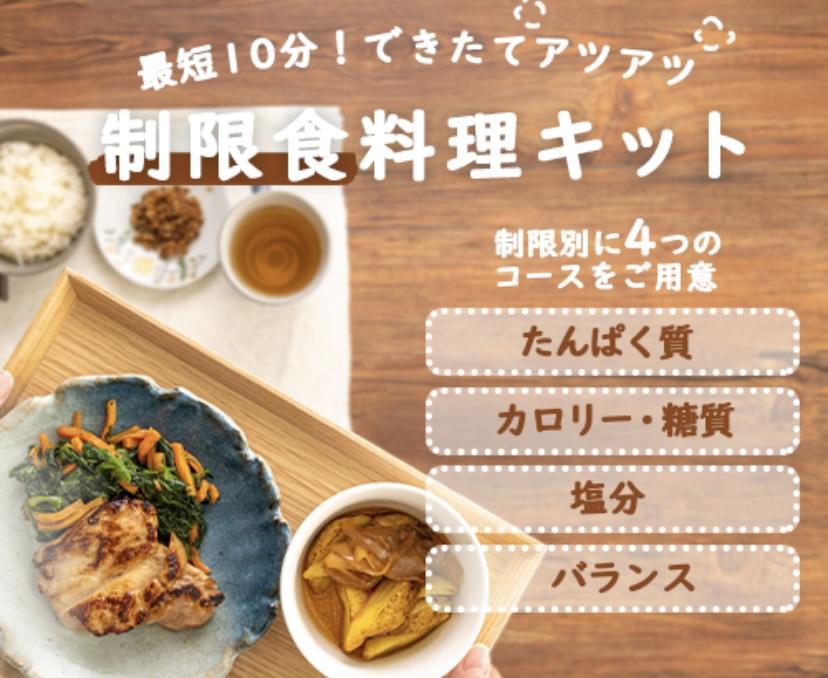 f:id:warakochan:20210126152741j:plain
