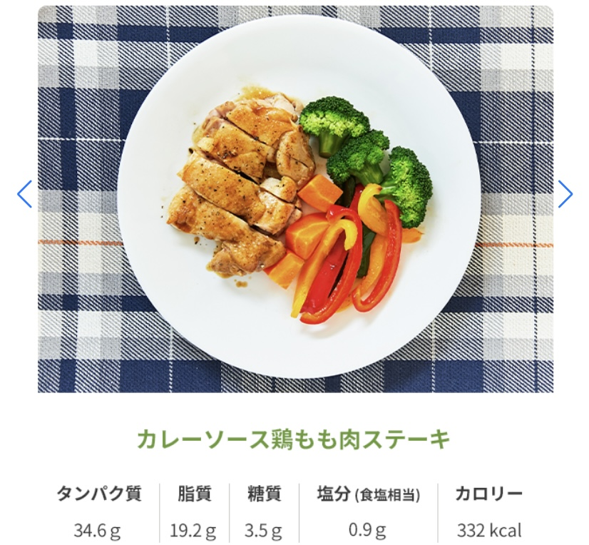 f:id:warakochan:20210126153835j:plain