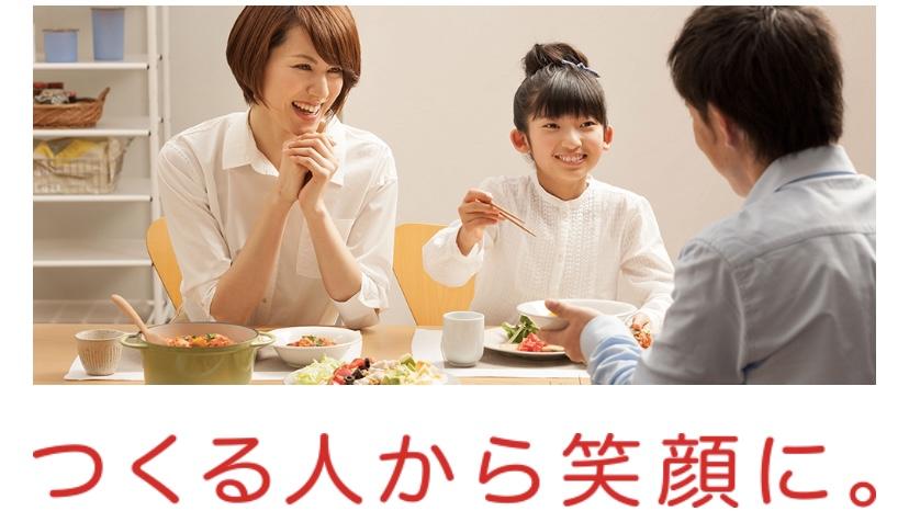 f:id:warakochan:20210127114537j:plain