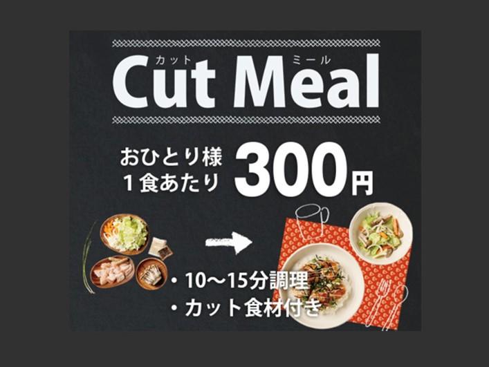 f:id:warakochan:20210127114719j:plain